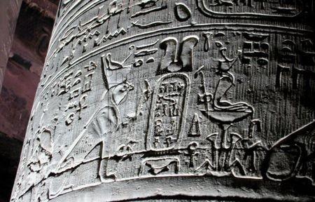 Edfou (Egypte)
