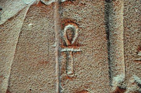 Philae (Egypte)